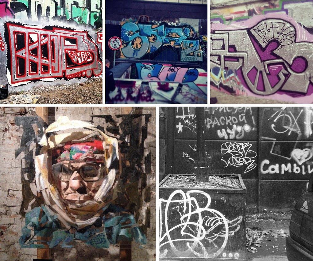 Что публикуют в своих Instagram российские граффити-художники. Часть вторая. Изображение № 2.