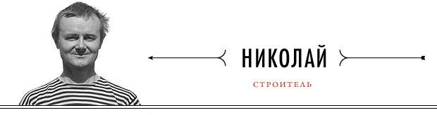 Рабочие ботинки: В чем трудятся московские сварщики, строители и маляры. Изображение № 5.