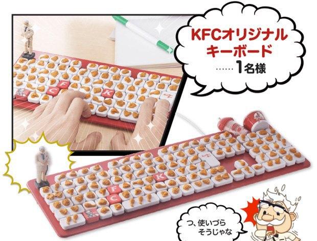 Компания KFC изготовила мышь и клавиатуру в виде жареной курочки. Изображение № 1.