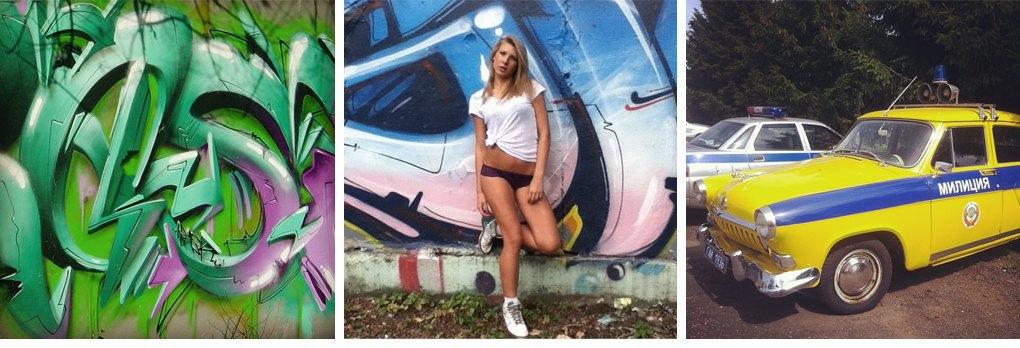 Что публикуют в своих Instagram российские граффити-художники. Часть вторая. Изображение № 10.