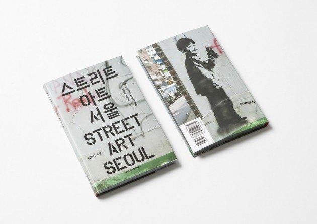 Вышла книга об уличном искусстве Сеула. Изображение № 15.