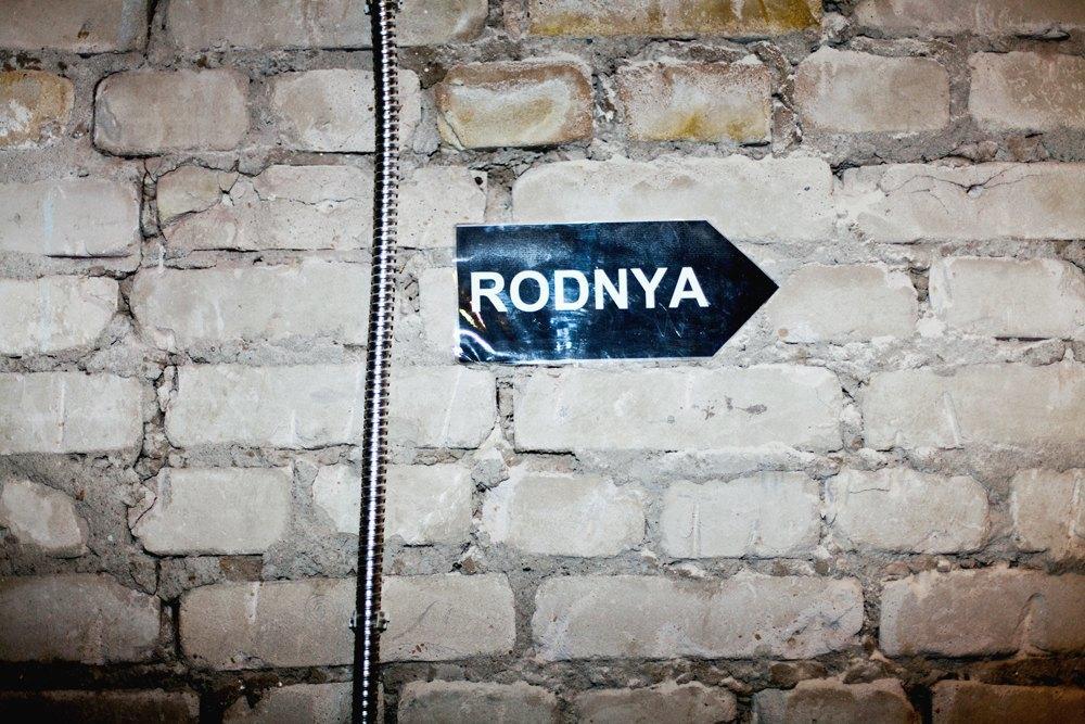 Детали: Репортаж с вечеринки UZ в студии Rodnya. Изображение № 3.