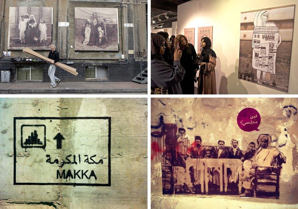 5 исламских уличных художников, выступающих за права женщин. Изображение № 10.
