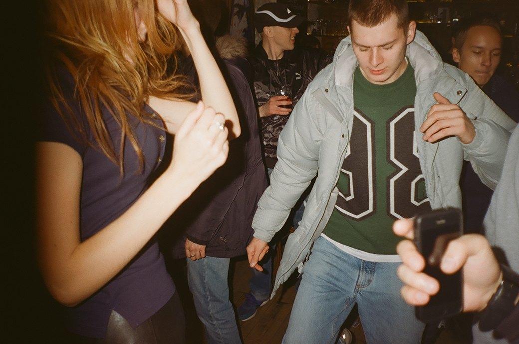 Фоторепортаж: Грайм-вечеринка Zulu Takeoff в баре «Лисица». Изображение № 16.