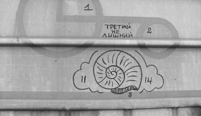 Товарняки и внутренний язык: Как устроена жизнь российских хобо. Изображение № 12.