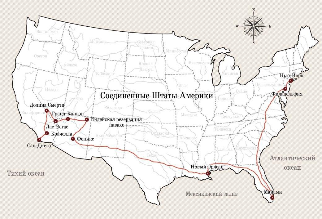 «В Англии все пьяные, а в Америке —расслабленные»: Как я пересек США по пути на Коачеллу. Изображение № 2.