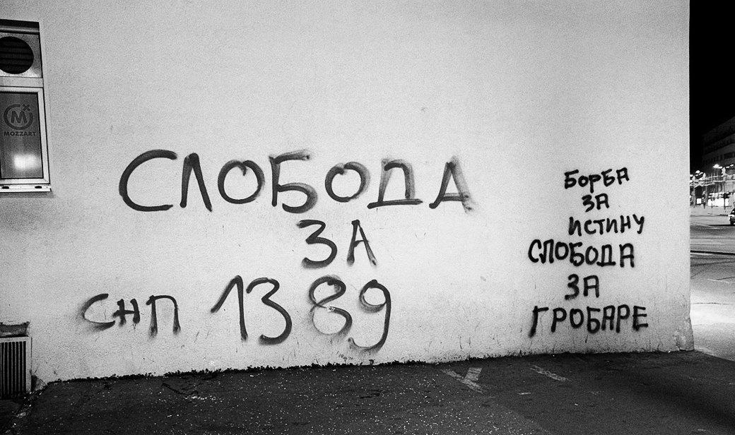 «Дальше мы не едем, парень, иди сам»: Автостопом по Балканам. Изображение № 14.