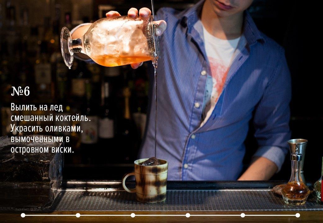 Как приготовить Old Fashioned: 3 рецепта американского коктейля. Изображение № 27.