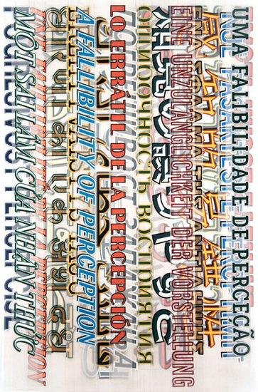 Бруклинская пивоварня украсила бутылки работами современных нью-йоркских художников. Изображение № 7.