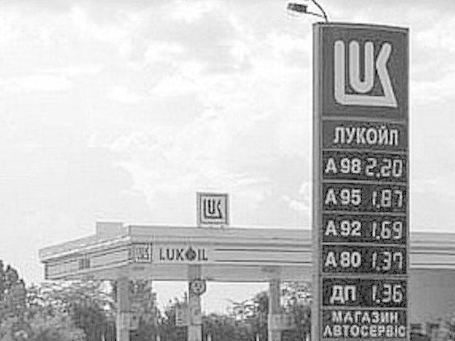 5 пабликов о кризисных временах в России. Изображение № 4.