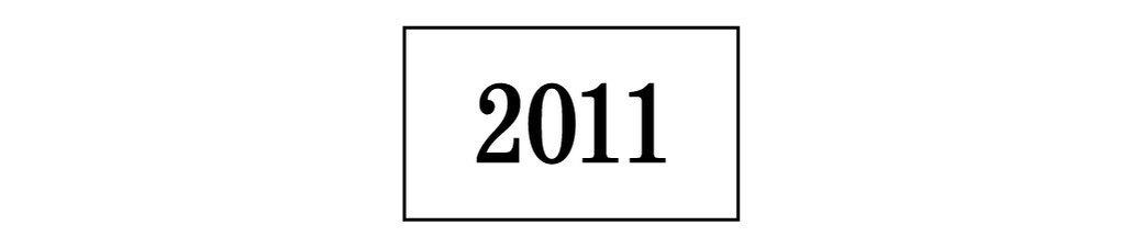 Вспомнить все: Гид по лучшим видеоиграм уходящего поколения, часть третья, 2011–2013 гг.. Изображение № 1.