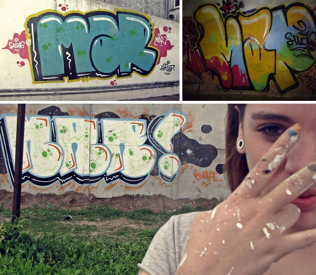 «Девушки не должны рисовать фигню в розовых цветах»: Интервью с граффити-командой As Mina Do Vandal. Изображение № 4.