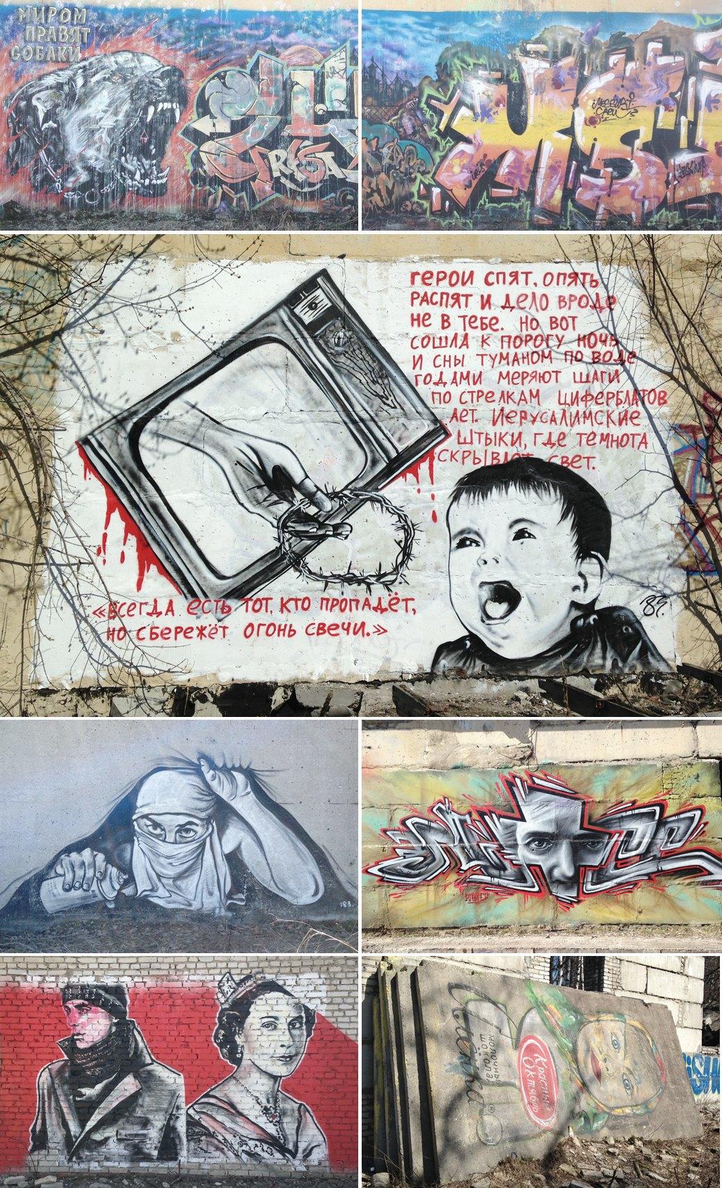 Стена славы: Новая граффити-карта Москвы. Изображение № 5.