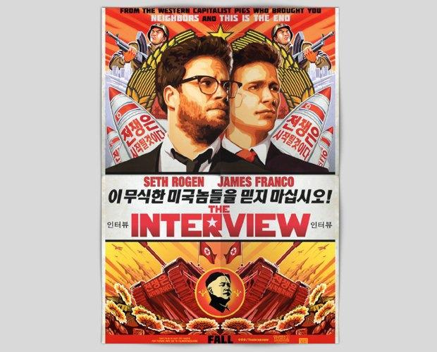 Трейлер дня: «Интервью». Джеймс Франко и Сет Роген против северокорейского лидера Ким Чен Ына. Изображение № 1.