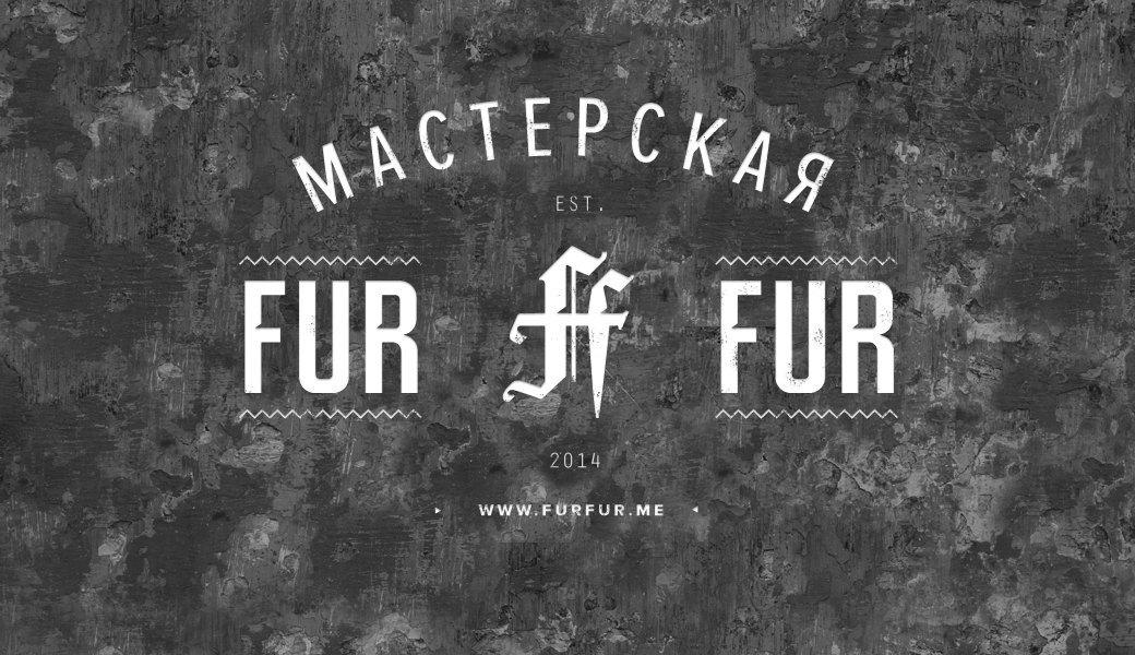 FURFUR запускает проект «Мастерская»: Что это будет и зачем она нужна?. Изображение № 1.