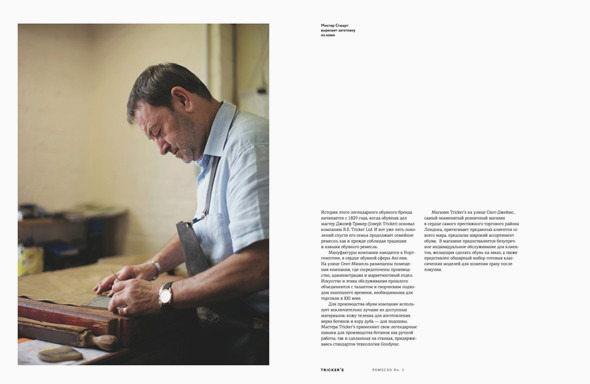 «Работая ради денег, ты опустошаешь себя»: Интервью с создателем UK Style и Rose Андреем Ковалевым. Изображение №18.