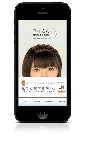 10 приложений для iPhone — ещё более тупых, чем Yo. Изображение № 8.