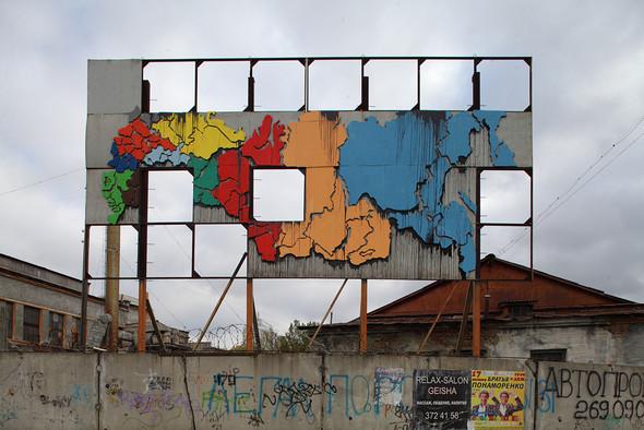 Скетчбук: Уличный художник Radya из Екатеринбурга рассказывает о пяти своих работах. Изображение № 35.