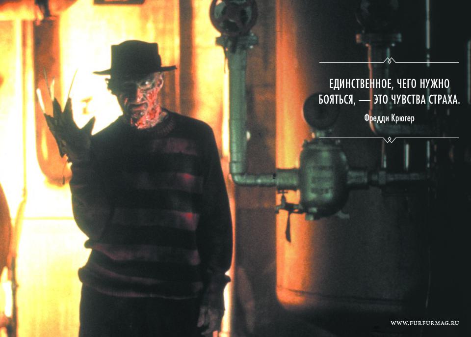 «Каждый человек заслуживает шанса»: 10 плакатов с высказываниями вымышленных серийных убийц. Изображение №5.