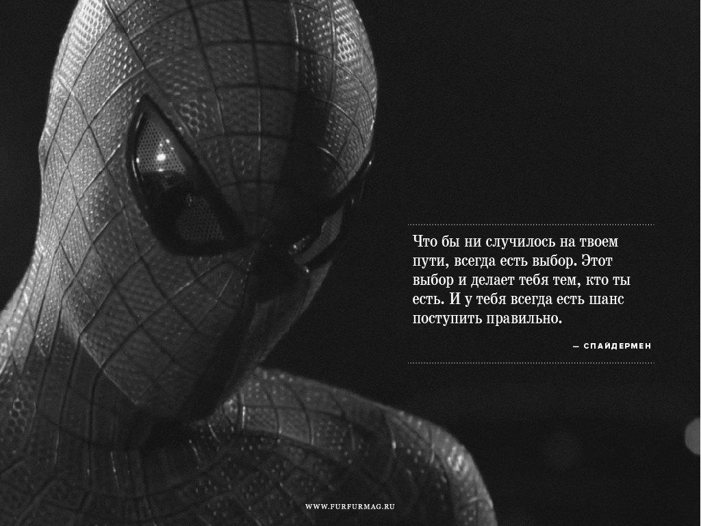 «Пробуй новое и никогда не останавливайся»: 10 плакатов с цитатами супергероев. Изображение № 4.