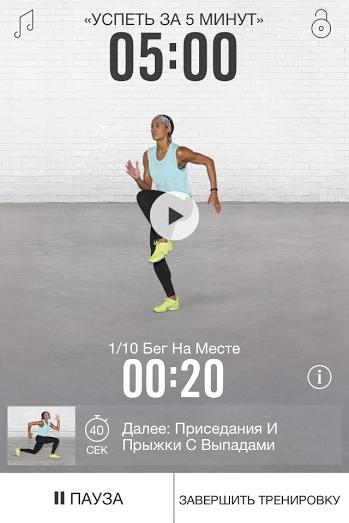 Как выглядит тренировочный курс Скайлар Диггинс в приложении Nike. Изображение № 3.