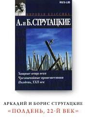 Изображение 9. Интервью с человеком, запустившим Гагарина в открытый космос.. Изображение № 10.