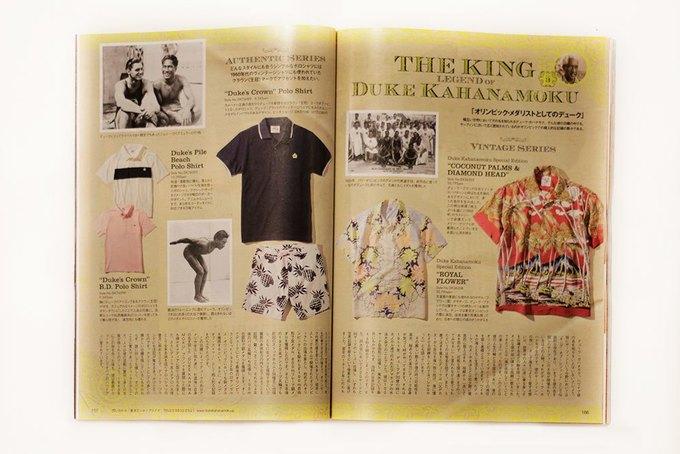 Роспечать: 15 журналов о мужском стиле, которые можно купить в Москве. Изображение № 42.