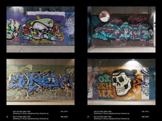 Вышла книга об уличном искусстве Сеула. Изображение № 5.