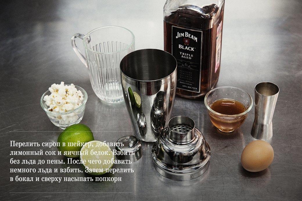 Масла в огонь: 4 алкогольных коктейля на основе жира. Изображение № 24.