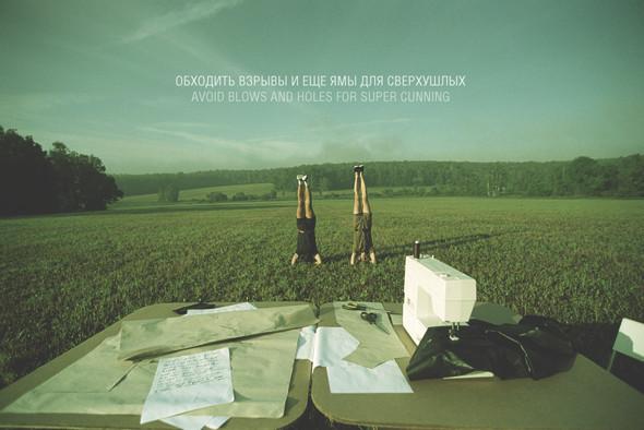 8 молодых марок мужской одежды из России и Украины. Изображение № 36.