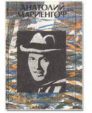 Книжная полка: Любимые книги Алексея Ермилова, сооснователя Chop-Chop. Изображение № 11.