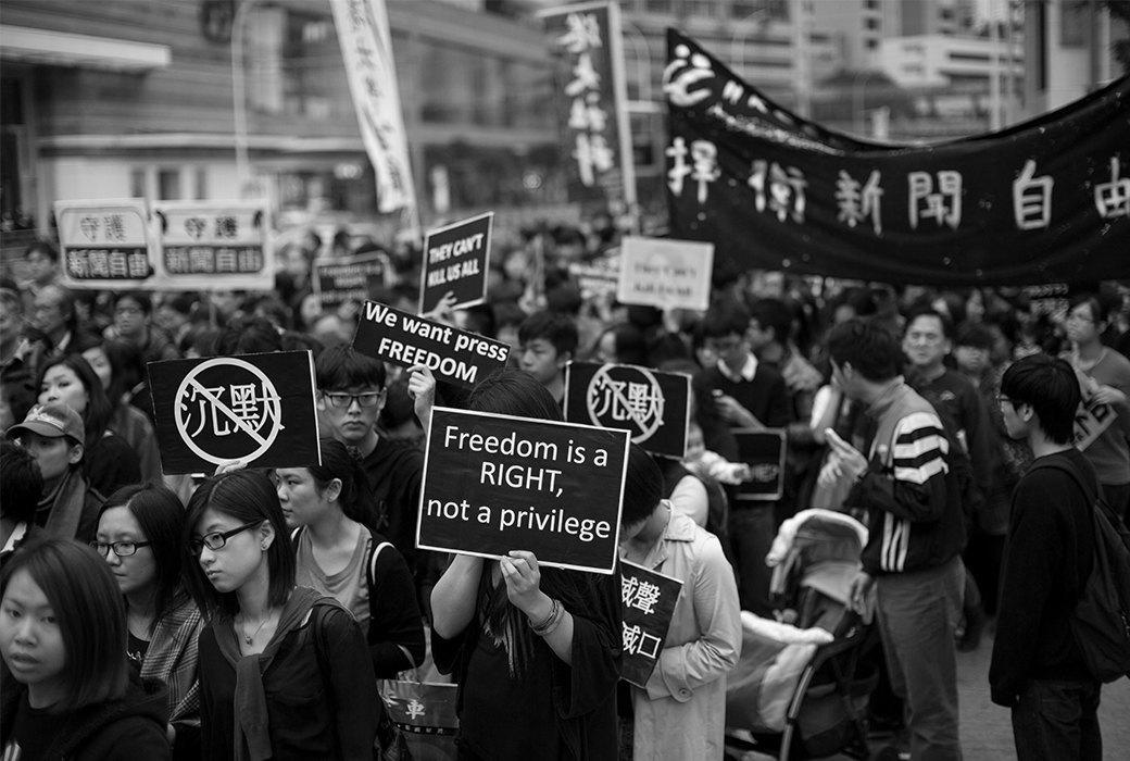 Масса ответственности: Как управлять толпой? . Изображение № 1.