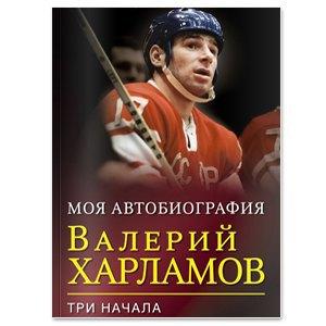 10 спортивных автобиографий, которые должен прочитать каждый. Изображение № 8.