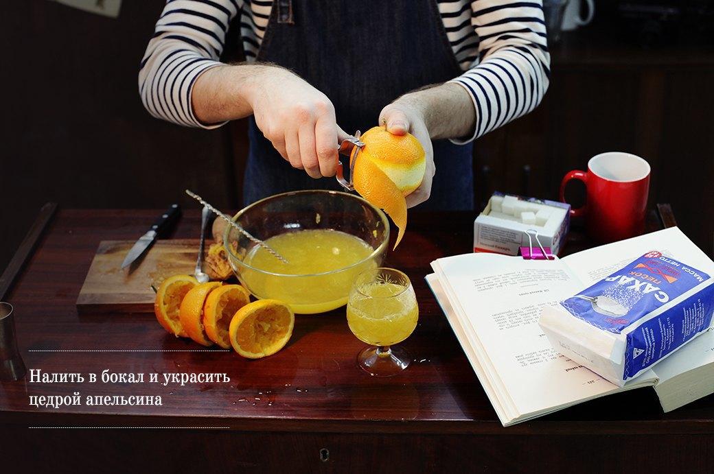 Как приготовить пунш: 3 рецепта из царской России . Изображение № 12.