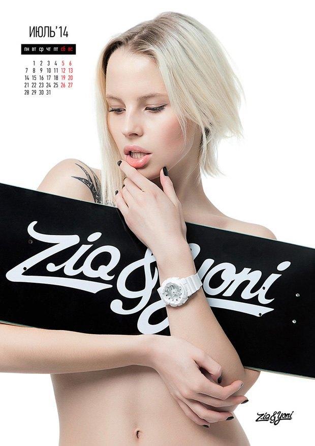 Марки Ziq & Yoni и Casio G-Shoсk выпустили совместный календарь. Изображение № 8.
