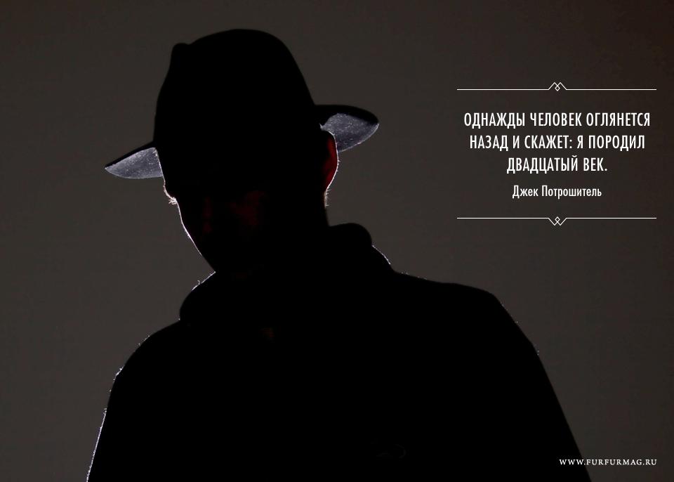 «Каждый человек заслуживает шанса»: 10 плакатов с высказываниями вымышленных серийных убийц. Изображение №3.