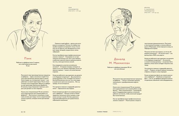 «Работая ради денег, ты опустошаешь себя»: Интервью с создателем UK Style и Rose Андреем Ковалевым. Изображение № 26.