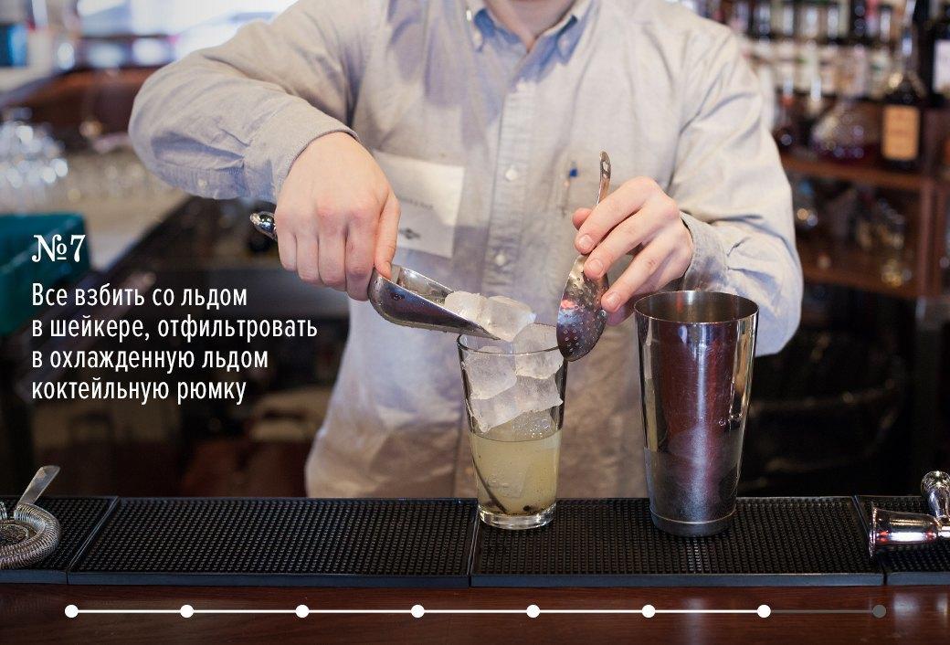 Как приготовить дайкири: 3 рецепта классического коктейля. Изображение № 17.