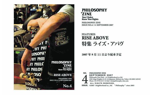 Обложка журнала Philosophy Zine. Изображение № 73.