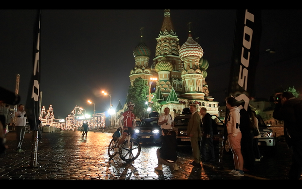 Стартовал велопробег Москва — Владивосток Race Across Russia 2013. Изображение № 2.