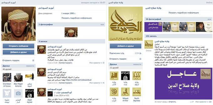 Журнал Apparat вскрыл схему вербовки в террористы ISIS через «ВКонтакте». Изображение № 1.