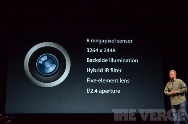 Компания Apple представила iPhone5. Изображение № 7.