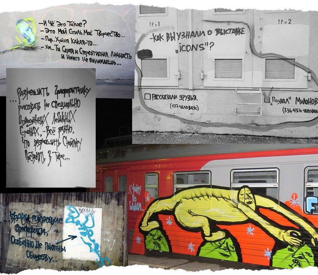 За кем следить: 7 новых имён стрит-арта из России и стран СНГ. Изображение № 3.