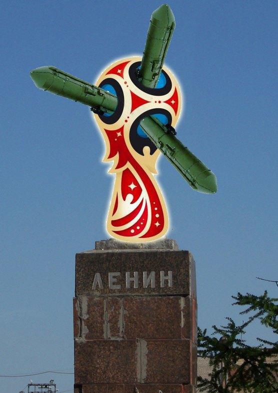 Как мир отреагировал на российский логотип чемпионата мира по футболу. Изображение № 4.