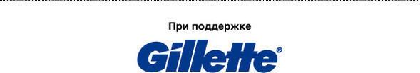 Изображение 1. Евровидение: экспаты в Москве.. Изображение № 50.