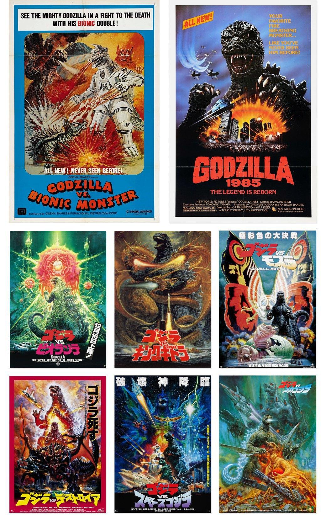 50 плакатов к фильмам о Годзилле. Изображение № 5.