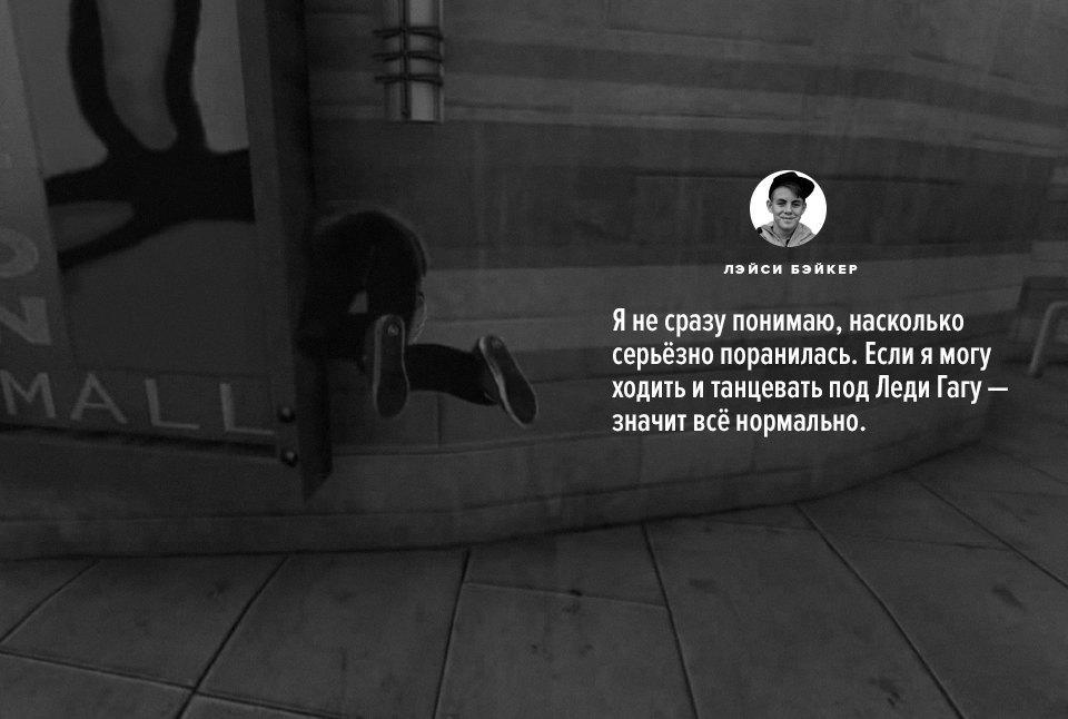 «После 25 лет каждая травма кажется последней»: 10 высказываний скейтеров о падениях. Изображение № 8.