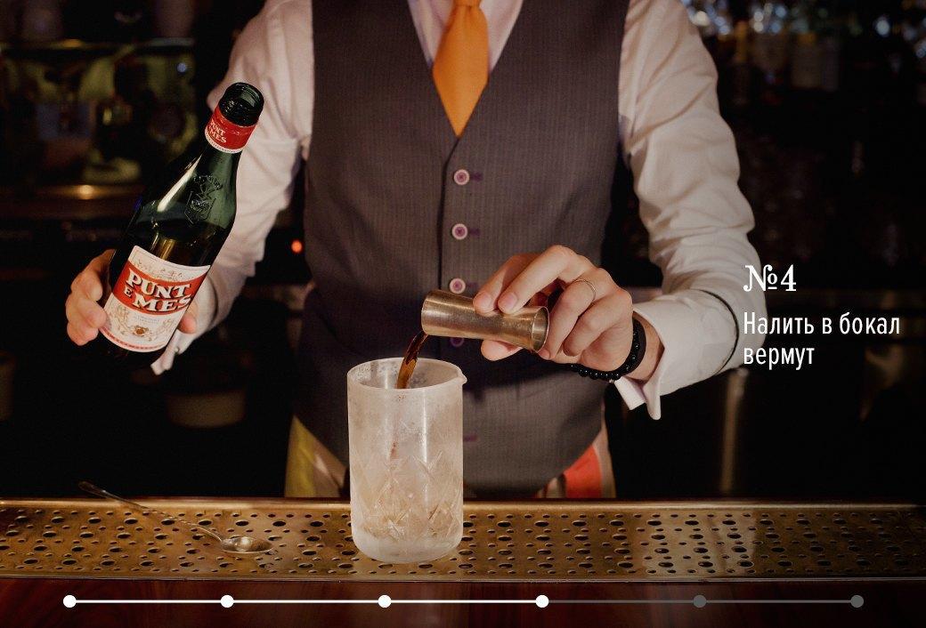 Как приготовить Negroni: 3 рецепта классического коктейля. Изображение № 20.