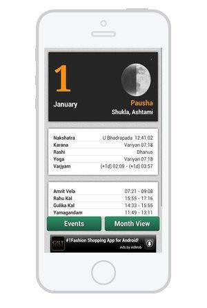 Скачай и сохрани: 10 религиозных приложений для смартфона. Изображение № 9.