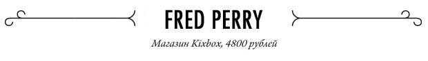Поднять паруса: Ревизия белых парусиновых кед. Изображение № 7.